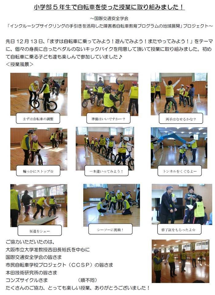 坂道 ブログ アーカイブ